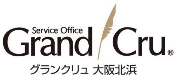 レンタルオフィス大阪、グランクリュ大阪北浜